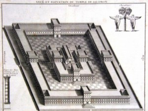 Le temple de Salomon à Jerusalem fut construit, selon la Bible, entre les années 960 et 953 avant J.-C.