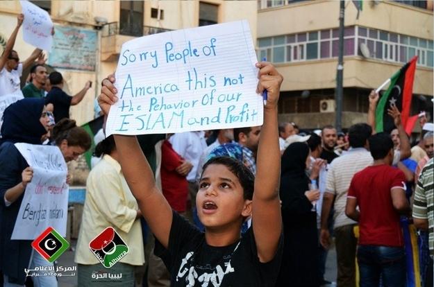 « Nos Excuses au peuple d'Amérique. Ceci n'est pas le comportement de L'ISLAM ni celui de notre Prophète »