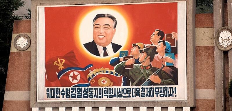 coree-nord-dictature-division-39