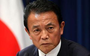 Japan's New Prime Minister Announces Cabinet...TOKYO - SEPTEMBER 24: New Japanese Prime Minister Taro Aso announces his new cabinet during a press conference at the Prime Minister's official residence on September 24, 2008 in Tokyo, Japan. The 92nd Japanese Prime Minister's cabinet is established following the resignation of Former PM Yasuo Fukuda, . (Photo by Koichi Kamoshida/Getty Images)