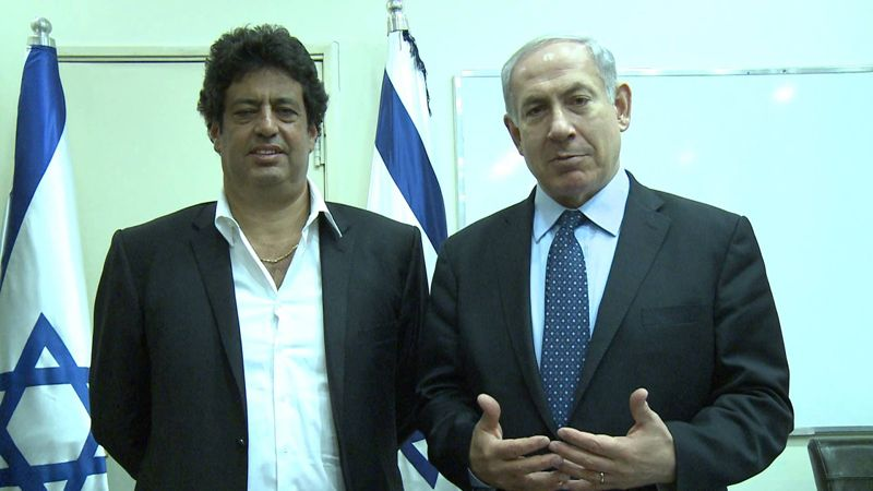 Meyer Habib & Benyamin Netanyahou