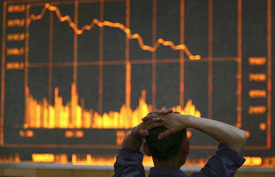 Crise financière en 2020